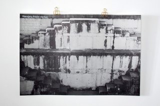 Hansjerg Maier-Aichen / Galerie Hetzler u,Kelle 1978