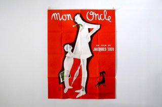 """""""Mon Oncle"""" /   Pierre  Étaix"""