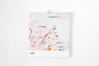 Cy Twombly / Collection Lambert en Avignon