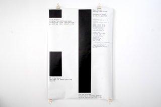 """Yael Davids """"Ending with Glass""""  Kunsthalle Basel 2011"""