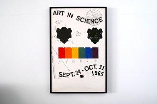 Jim Dine / Albany Institute - 1965 -