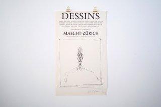 Alberto Giacometti - Dessins - 1974