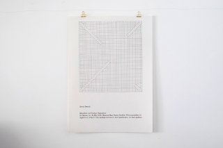 Erwin Heerich / Museum Haus Esters Krefeld - 1982 -