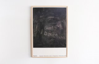Cy Twombly / Gagosian Gallery - 2007 -