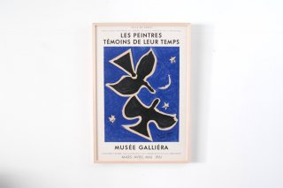 Georges Braque / Musée Galliéra - 1961 -