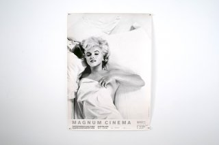 Marilyn Monroe / Magnum Cinema Exhibition Poster Germany, 1995【HOLD】