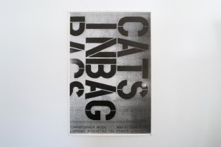 Christopher Wool / CATS IN BAGS