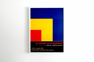Ellsworth Kelly / RED, YELLOW,BLUE 1963 - EXPO 2005