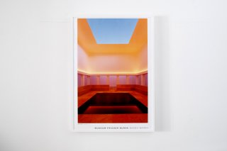 James Turrell / Museum Frieder Burda Baden-Baden 2009