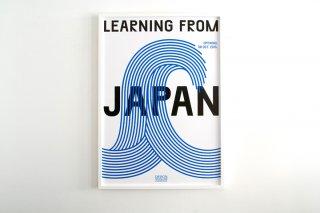 LEARNING FROM JAPAN / Design Museum Denmark