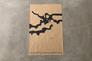Eduardo Chillida / Museo de arte abstracto Cuenca  1974