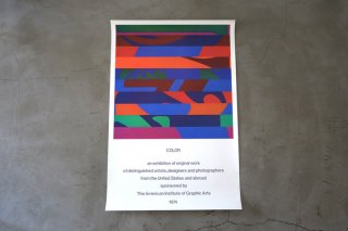 Color Series / Colin Forbes