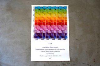 Color Series / Irving Harper