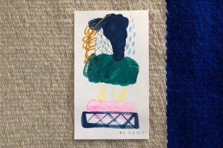 Yoriko Shiraishi / abstract #2