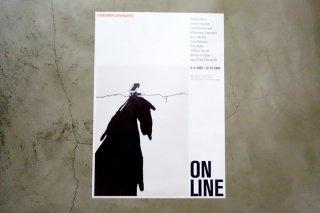 Wilhelm Sasnal / LOUISIANA Contempolary 2005