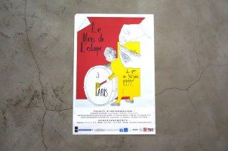 Le mois de l'estampe à Paris 1999