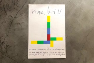 Max Bill / Centre National d'Art Contemporain, Paris 1969