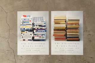 Nigel Peake - Une Bibliothèque