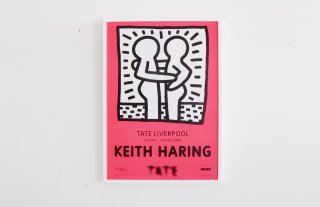Keith Haring / TATE LIVERPOOL 2019 - Pink -