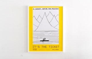 David Shrigley / I didn't notice the mountains