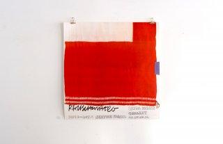 Robert Rauschenberg / Linda Farris Gallery Seattle  1977