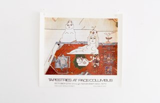 Saul Steinberg - Tapestries at Pace/Columbus 1974【KEEP】