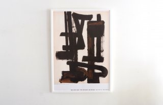 Pierre Soulages / Brou de noix sur papier 1947