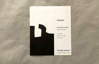 Eduardo Chillida / Galerie Maeght Paris 1973