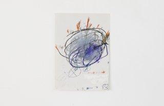 Cy Twombly /  Karsten Greve Galerie Köln 1984  - Invitation -