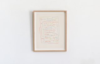 Jean Cocteau / Original Lithograph