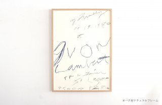 Cy Twombly / Galerie Yvon Lambert 1980