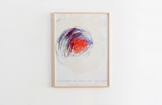 Cy Twombly / Fifty Days at Iliam - Part 1