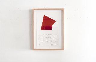 Nigel Peake / Folded