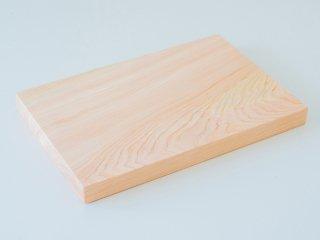 殺菌効果のある桧の一枚板を使用した高級まな板