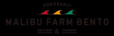 MALIBU FARM BENTO