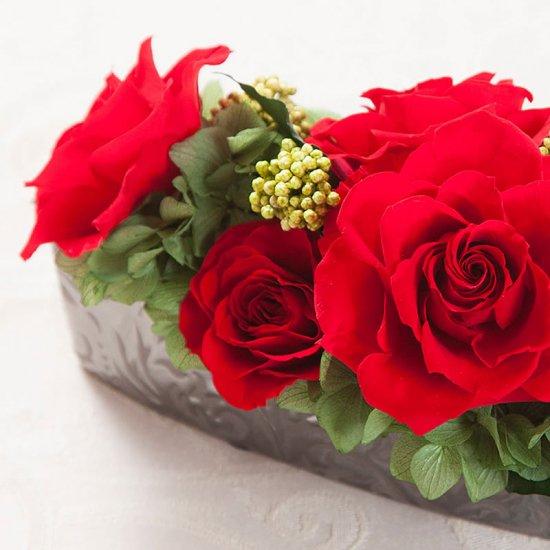 赤いバラのプリザーブドフラワー テーブルフラワーアレンジ パトリシア (レッド) ※ギフトタイプ3