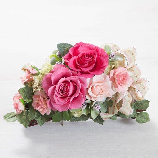 ピンクのバラのプリザーブドフラワー小枝のバンドルアレンジ バンドル(ピンク) ※ギフトタイプ3