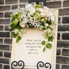 【書籍掲載】白とグリーン ナチュラルさがおしゃれな結婚式ウェルカムボード