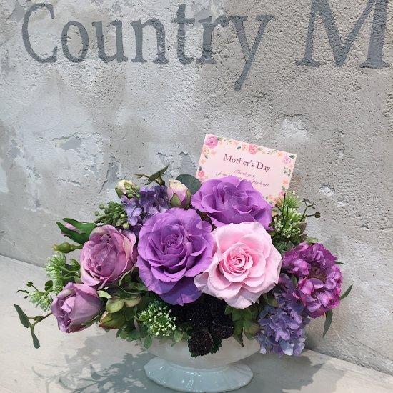 紫のバラとライラックのアレンジメント 母の日※ギフトタイプ3
