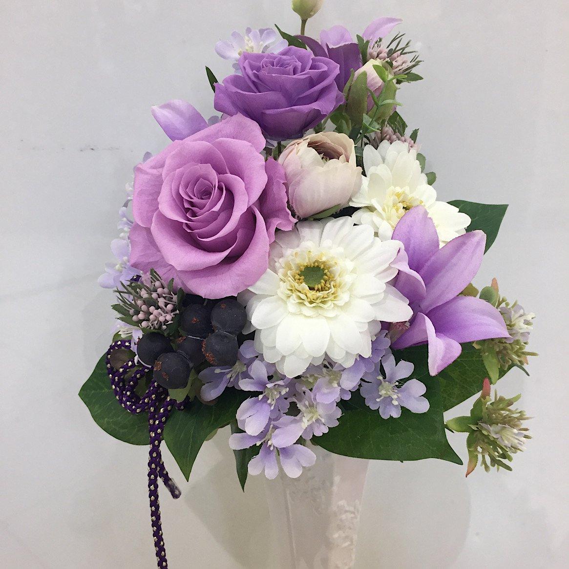 <お供え花に>紫のバラ&白のガーベラとクレマチスのプリザーブドフラワーアレンジメント
