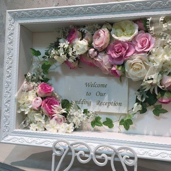 ホワイトローズとピンクのバラのウエルカムボード