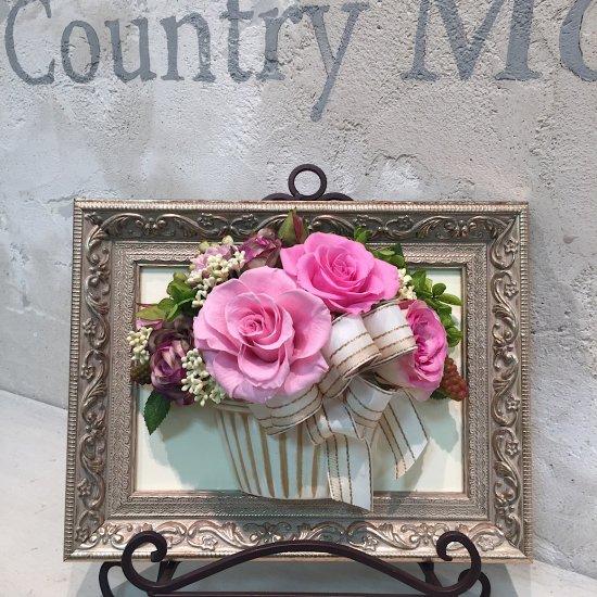 花絵 ピンクのバラ 壁掛けアレンジ