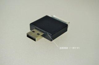 【アウトレット品】OKARA oc.1 (Android 8対応版)