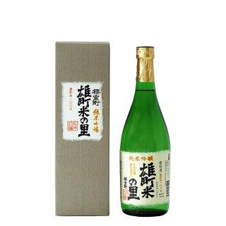 純米吟醸 雄町米の里 720ml
