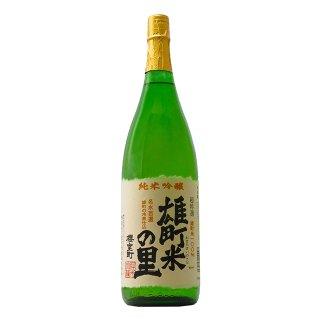 純米吟醸 雄町米の里 1,800ml
