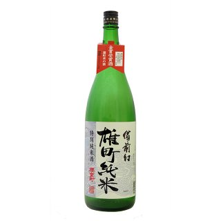 特別純米酒 備前幻 雄町純米 1,800ml