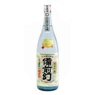 純米吟醸 備前幻 1,800ml