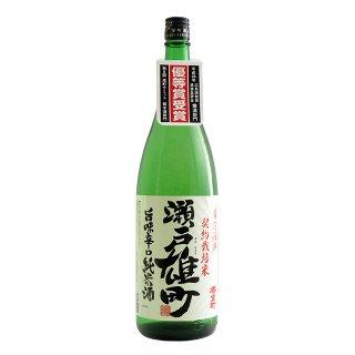 瀬戸契約栽培米 純米酒 瀬戸雄町 1,800ml