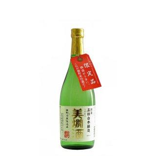 こだわり美燗酒 720ml