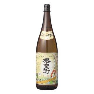 櫻室町 クラシック(本醸造) 1,800ml